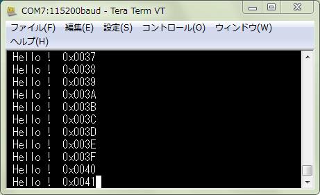 pic32-mpide-gcc-uart-terminal.png