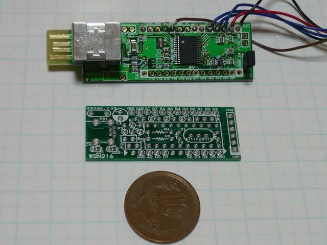 hidspx-216-1-small.jpg