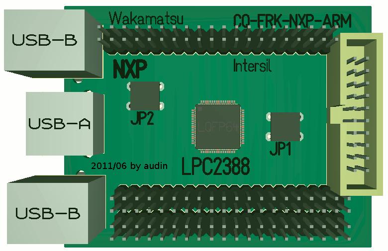 lpc2388-3d.png