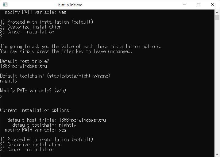 rustup-init_confirm.png