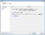 vmware-converter-source-sel.png