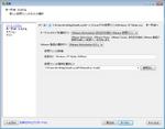 vmware-converter-target.png